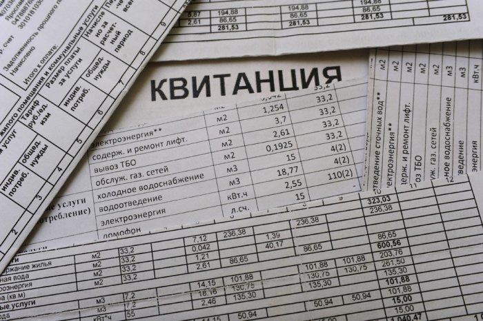 Формирование квитанций в программе «1С:Бухгалтерия СНТ»