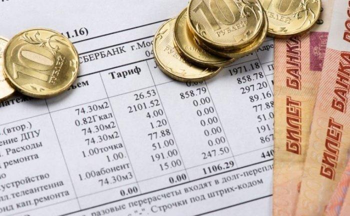Как создать услуги и тарифы в программе «1С:Бухгалтерия СНТ»?
